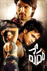 Vedam is a brilliant South Indian movie now also avaliable in Hindi