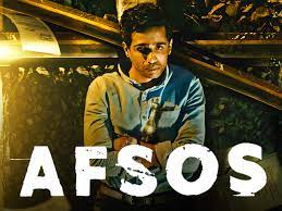 Afsos is dark comedy web series in hindi