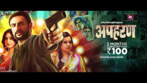 Apharan is an excellent web series rated by IMDb