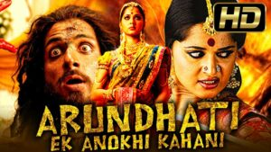 Arundhati is a worth a watch as hindi dubbed