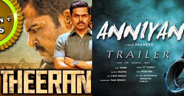 best south indian movies dubbed in hindi