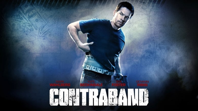 contraband movie dubbed in hindi