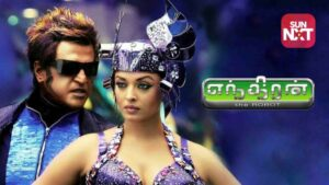 Ethiran is a widely successful Tamil dubbed in hindi movie