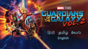 guardians of the galaxy 2 further elaboraters the characters and stories of the Guardians in the Marvel Movies