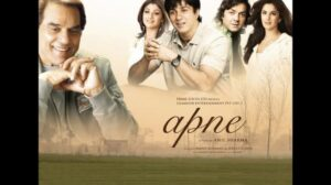 Apne a indian movie of sunny deol