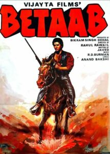 Betaab a indian film of sunny deol
