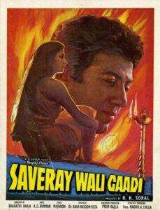 Saveray wali gadi a hindi movie by sunny deol