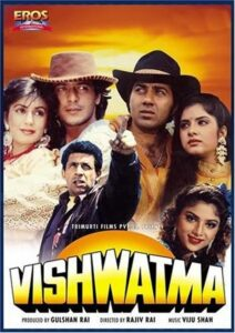 Vishwatama a hindi movie of sunny deol