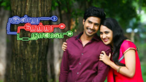 South Indina movie indu netru naalai is entertaining and also avalliable in Hindi