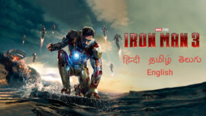 Iron Man 3 is action-packed and an entertaining MCU movie