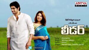 Leader is innovative and a brilliant telugu movie in hindi