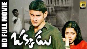 Okkadu is worth a watch in hindi dubbing