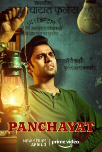 Panchayat on Amazon Prime Video is a funny web series