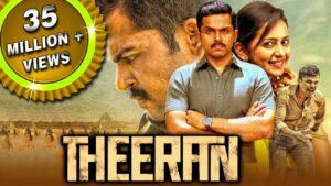 theeran adhigaram ondru is a entertaining Tamil film
