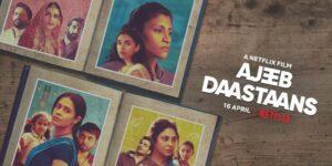 ajeeb dastan one of the bollywood movies 2021