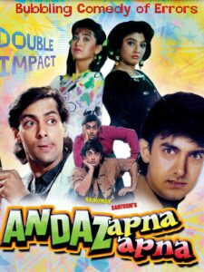 andaz apna apna one of the comedy movies bollywood