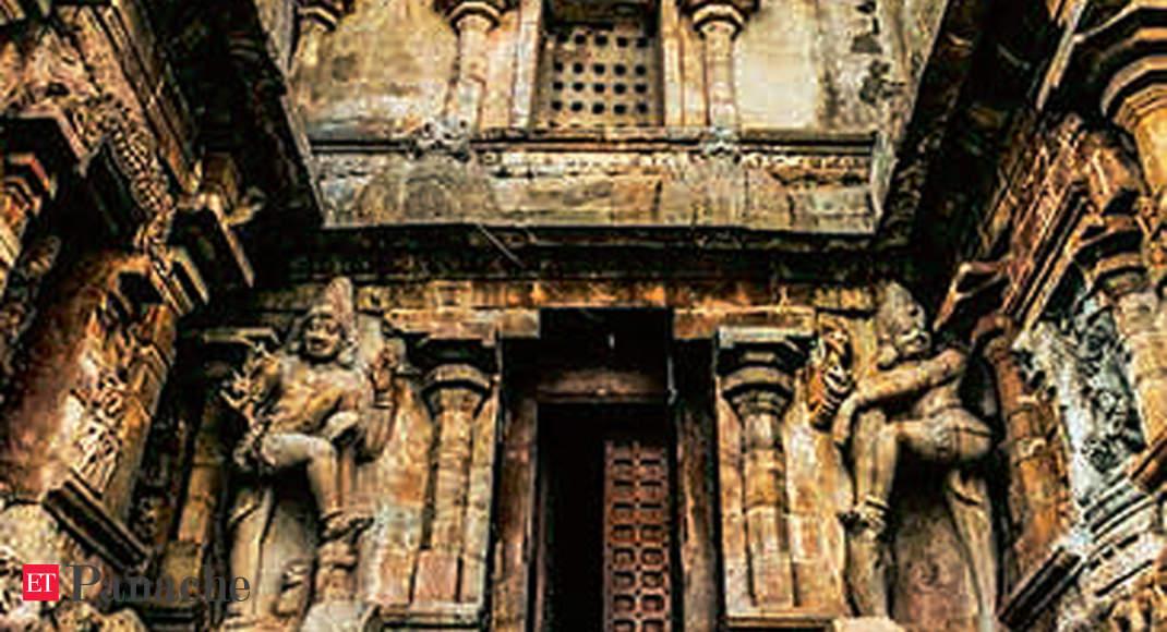 Gangaikonda Cholapuram south region