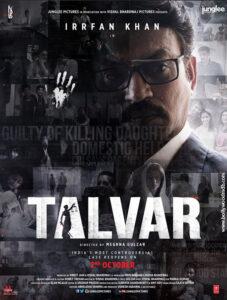 talvar best thriller movies of all time