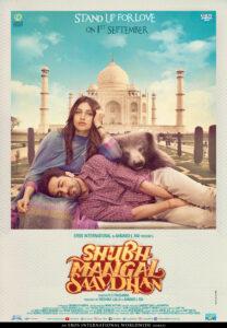 shubh mangal saavdhan comedy