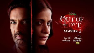 out of love web series desi