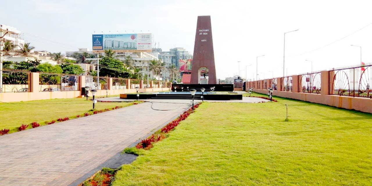 Victory at Sea War Memorial