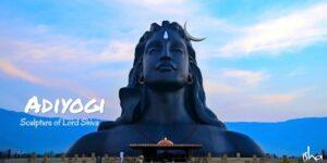 adiyogi shiva monuments of india history