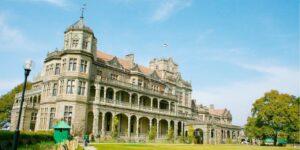 indian institute of advanced study shimla