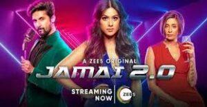 Jamai2 a sequel of the original Jami Raja
