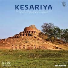 Kesariya stupa is in Bihar
