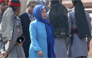 hillary clinton hijab