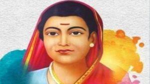 Savitri Bai Phule