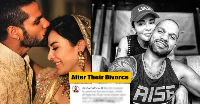 sikhar dhawan says this after his divorce with wife Ayesha Mukherjee