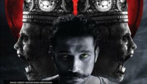 Tumbbad is Bollywood's amazing horror movie