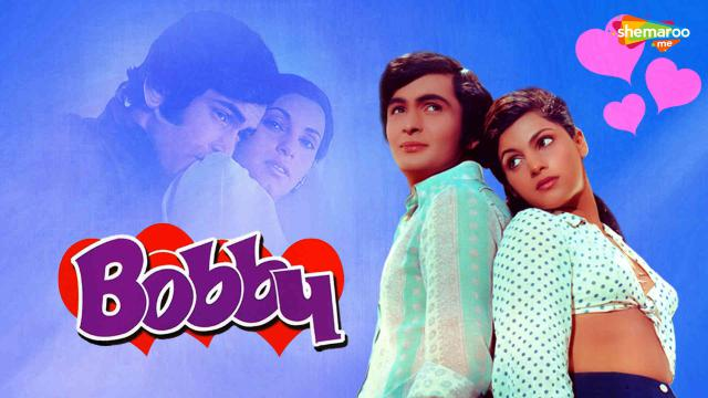 Bobby film poster with dimple kapadia and rishi kapoor