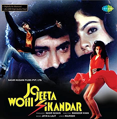 Jo Jeeta Wohi Sikander is the best inspiring old Hindi movie