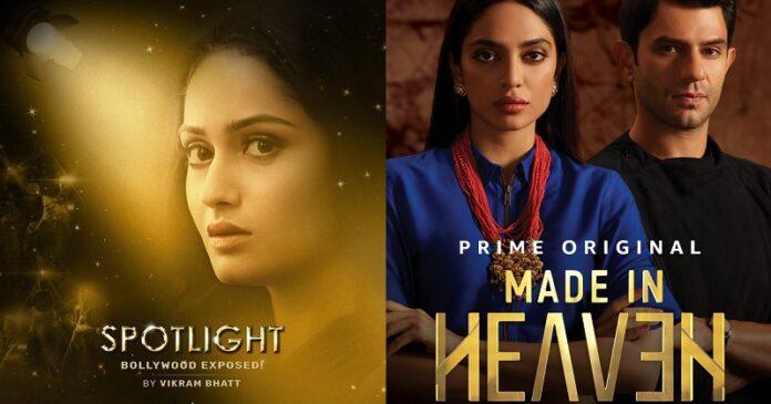 list of hot desi web series