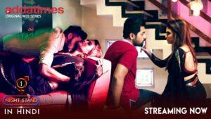 one night stand in desi web series hindi